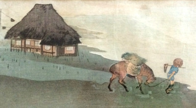 Japanese Watercolor - 1943